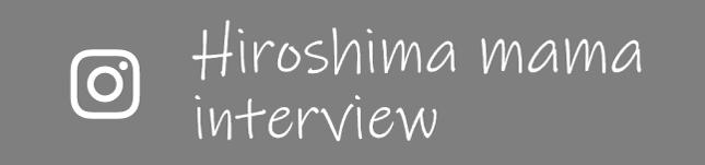 インスタグラムインタビュー