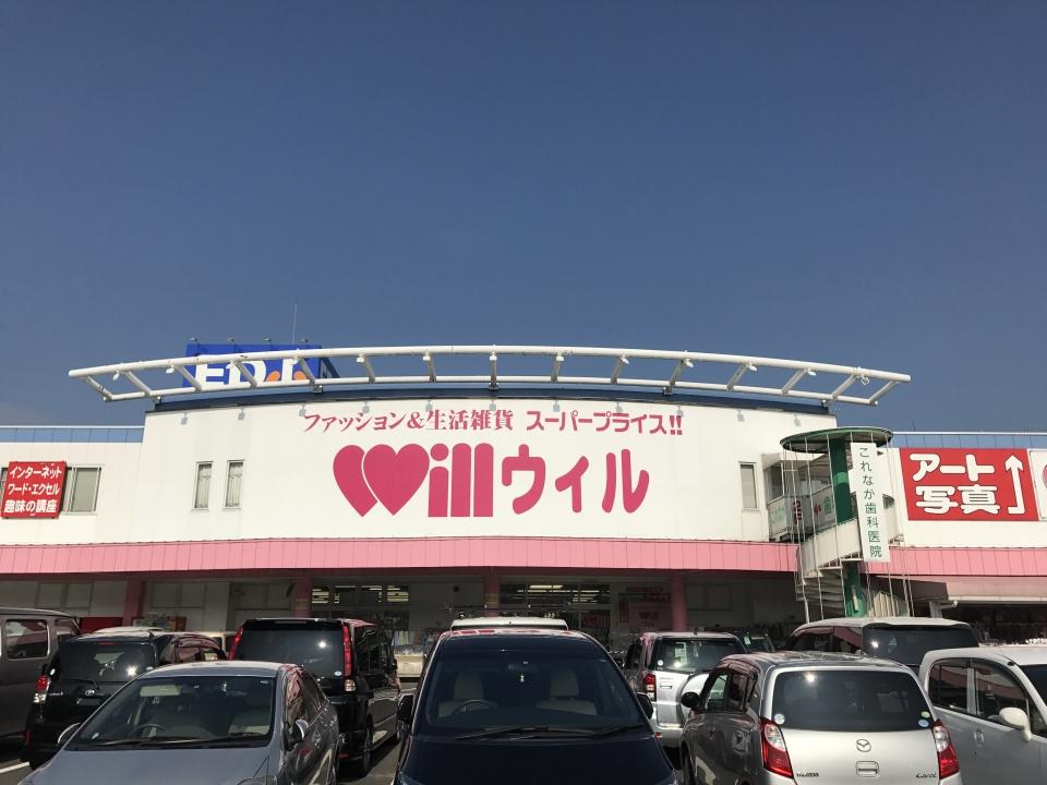 晴海臨海公園⑩