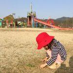 親子でおでかけ♪「瀬野川公園」名物の長〜いローラーすべり台に子どもは夢中!