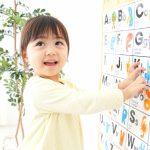 人気の習い事上位の「英語教室」♪広島でおすすめの英語教室7選