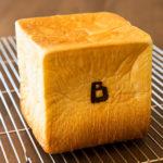 パン好きママがおすすめする広島市西区のパン屋さん4選