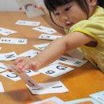 未就学児から始められる!広島の英語教室8選