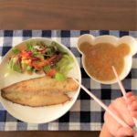 魚を食べる習慣を作るにはスーパー選びが重要!?フレスタ温品店は夕飯準備に悩むママにおすすめ