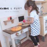 ママの子連れマツエクデビューに♡託児つきサロン「Collet&eye+」
