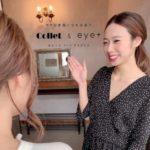 ママアイリストによるマツエクサロン「Collet&eye+」は子連れマツエクにおすすめ♡