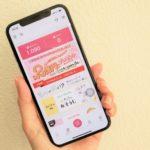 ダスキンの人気商品もここから!専用アプリ「DDuetアプリ」には便利で嬉しいサービスがいっぱい♡