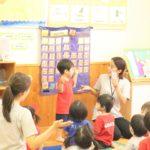 英語教育に関心のある0~1歳児ママへ!YMCA国際幼児園に入るには?