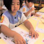 安芸区・海田町で英語が話題!中野ルンビニ幼稚園の授業の魅力って?