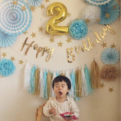 おうち誕生パーティー成功の秘訣は、簡単高見え「飾りつけセット」!?