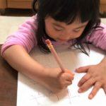 小学校入学前のひらがな練習に!大観教室の通信制ペン字コースが続けやすい理由は?