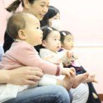可能性いっぱいの子どもに育つ! 0歳から通いたい、七田式教室を取材