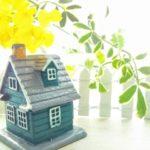 広島ママの強い味方!子育て世帯におすすめの地域密着型ハウスメーカー8選