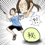 【広島スポーツママ事件簿】ヒィ~!試合中に〇〇がフロアに落下