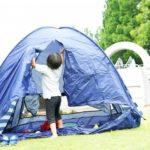 さあ、ピクニックに行こう!簡単設営テントの選び方とおすすめ商品5選