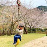 広島のおすすめ遊び場13選!屋内・屋外施設や無料スポットもチェック