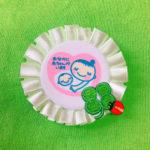 広島のプレママお役立ち情報!妊娠したら、まず何をすればいい?