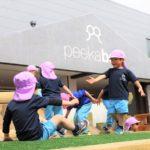 日本初導入!世界が注目する幼児教育「テファリキ」が受けられる!peekaboo幼稚舎が誕生!