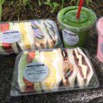 広島で最高のフルーツサンドを頬張ろう!美味しいお店5選