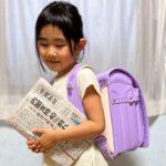 """小学生になったら""""新聞購読""""をプレゼント??1週間お試し体験レポ!"""