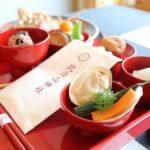 「広島なだ万」で絶景とともにお食い初め。心に残る家族のひとときを