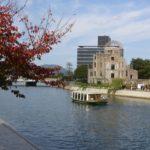 今こそ広島県内旅行を!おすすめのエリアとお得なプランを紹介!