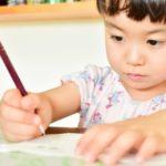 小学校受験も視野に!広島で幼児から通える学習塾8選