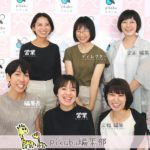 月間9万人の広島ママが読む子育てサイト『pikabu』、編集部を初公開!