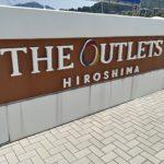 ジアウトレット広島はファミリーにおすすめの大型モール!