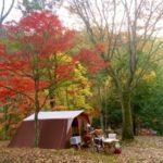 広島の秋キャンプスポット4選☆プラスアルファで楽しめる要素アリ!