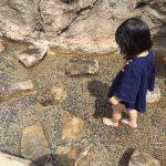 安佐動物公園で夏を満喫しよう!水遊びやナイトサファリなどのイベントも♪
