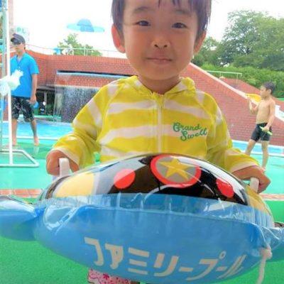 夏は親子でプール三昧!「中央公園ファミリープール」