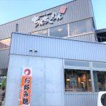 子連れで広島風お好み焼きが食べたいんよ!「ちんちくりんCOCORO店」に行ってみました♡