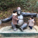 冬の安佐動物公園も楽しみがいっぱい!子どもといっしょにおでかけしよう♪
