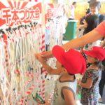 夏休みは家族みんなでレクトへ!話題のイベント&大人から子どもまで大満足できる催しや遊び場がいっぱい♡