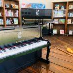 屋上遊び場『八丁堀SORALA』にピアノが登場!親子で楽しむ屋外音遊び♪