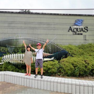 広島からの日帰り旅行はアクアスで決まり!温泉、神楽めし…丸ごと島根を楽しもう♪