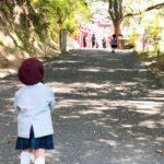 【広島県内】モンテッソーリ教育を実施する保育園・幼稚園9選