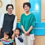 英語教室アミティーで広島ママのリアル口コミ座談会!英語はいつから習わせる?
