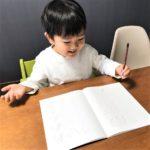 ワーママに人気の子どもの習い事!通信制書道「大観教室」って?