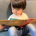 毎月絵本が届く!「童話館ぶっくくらぶ」で本好きの子どもに♡