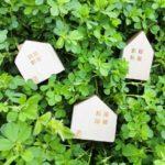 マイホーム探しなら「住宅宣言吉島」へ。ハウスメーカーを徹底解説!