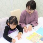親子で始める通信制えんぴつ字・ペン字講座!ワーママが感じたメリットとは