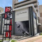 理想の暮らしが手に入る!新白島の新築マンションが広島ワーママにおすすめの理由って?