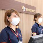 ここなら子供を通わせても安心!ルネサンス広島東千田の感染症対策をチェック!