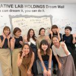 新卒や復職ママ、主婦も働ける!広島で管理職の9割が女性の会社、知ってる?