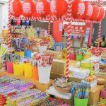 広島最大級♪あのお店が夏だけ花火300種をバラ売りしてるって知ってた?