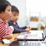 オンライン授業はもう当たり前!おすすめツールや無料サイト10選