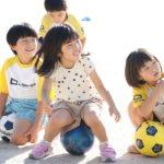 3歳でも小学生でも!リベルタサッカースクールの無料体験レッスンが絶対楽しい理由