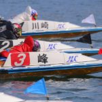 ボートレース宮島でG1レース宮島チャンピオンカップ開催!ライブ中継もあり