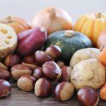 秋が旬の美味しい野菜を食べよう!子供が喜ぶレシピも紹介